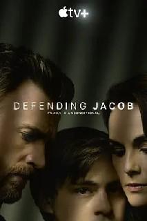 捍卫雅各布第一季